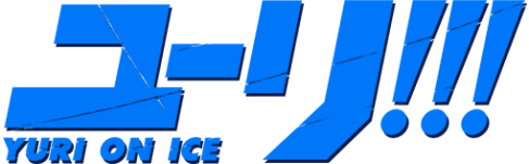 Yuri!!!_on_Ice_logo